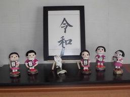 令和ちゃん人形.JPG